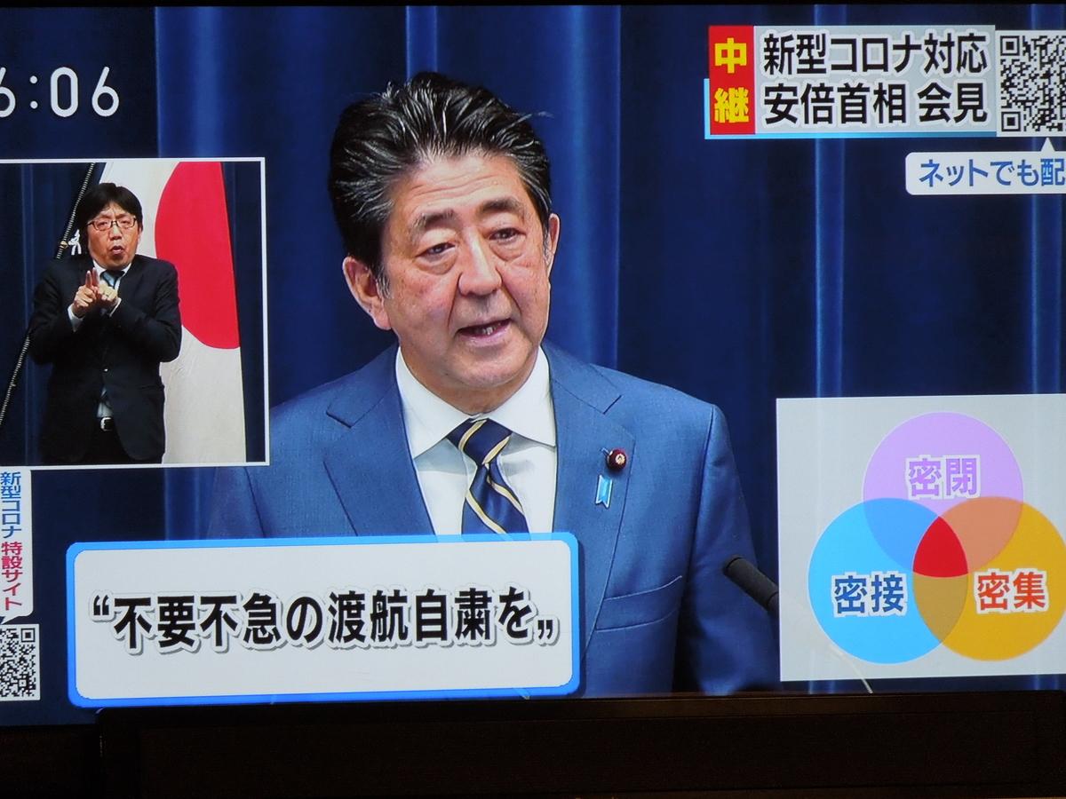 f:id:Ikegamiblog_tokyo:20200328183056j:plain