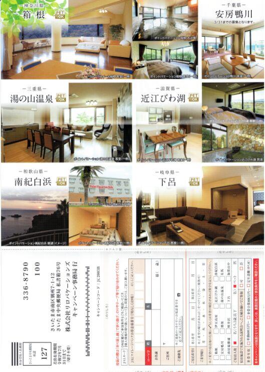 f:id:Ikegamiblog_tokyo:20200331153302j:plain