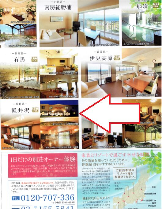 f:id:Ikegamiblog_tokyo:20200331153757j:plain