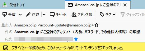 f:id:Ikegamiblog_tokyo:20200331195127j:plain