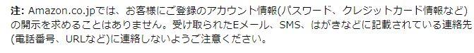 f:id:Ikegamiblog_tokyo:20200331195641j:plain