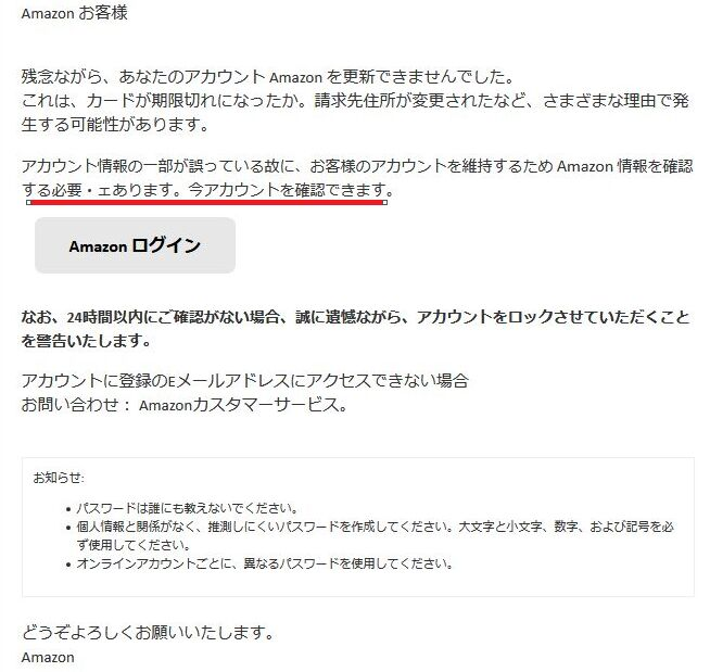f:id:Ikegamiblog_tokyo:20200331200512j:plain