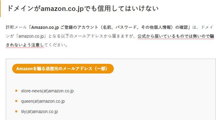 f:id:Ikegamiblog_tokyo:20200331201416j:plain