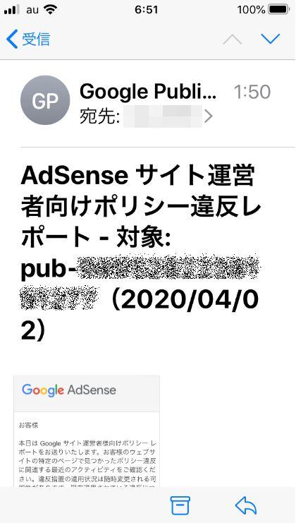 f:id:Ikegamiblog_tokyo:20200404105947j:plain