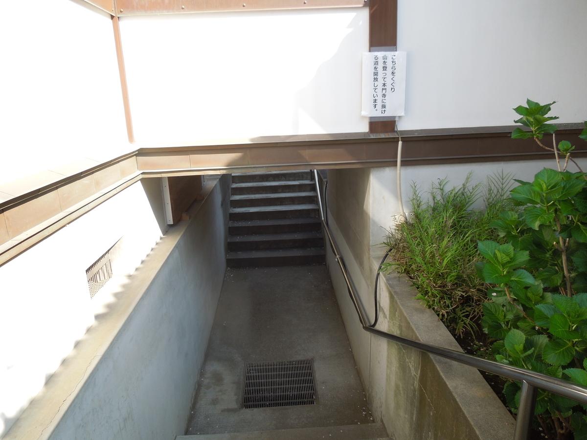 f:id:Ikegamiblog_tokyo:20200404133728j:plain