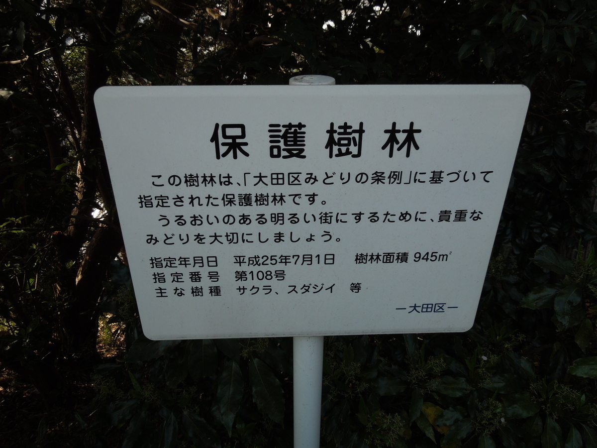 f:id:Ikegamiblog_tokyo:20200404193830j:plain