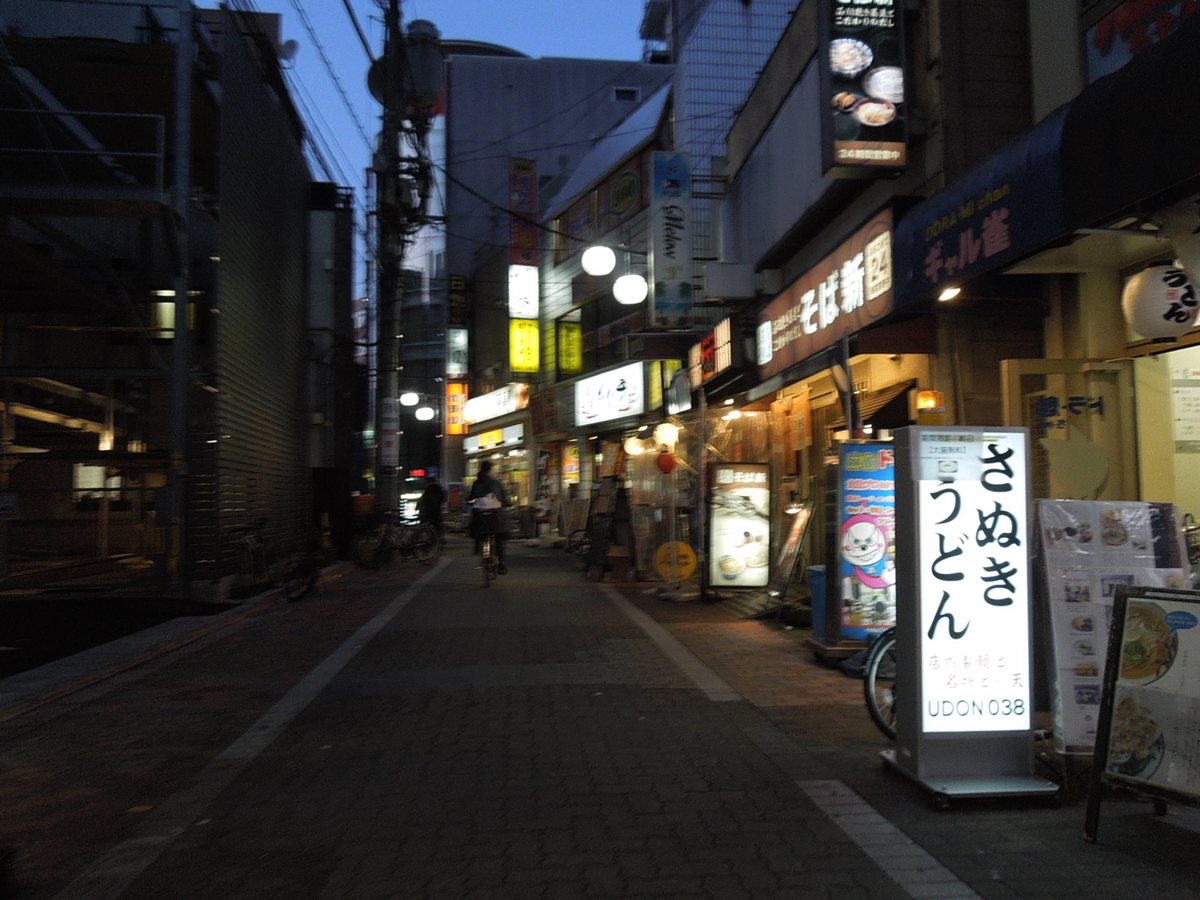 f:id:Ikegamiblog_tokyo:20200405200700j:plain