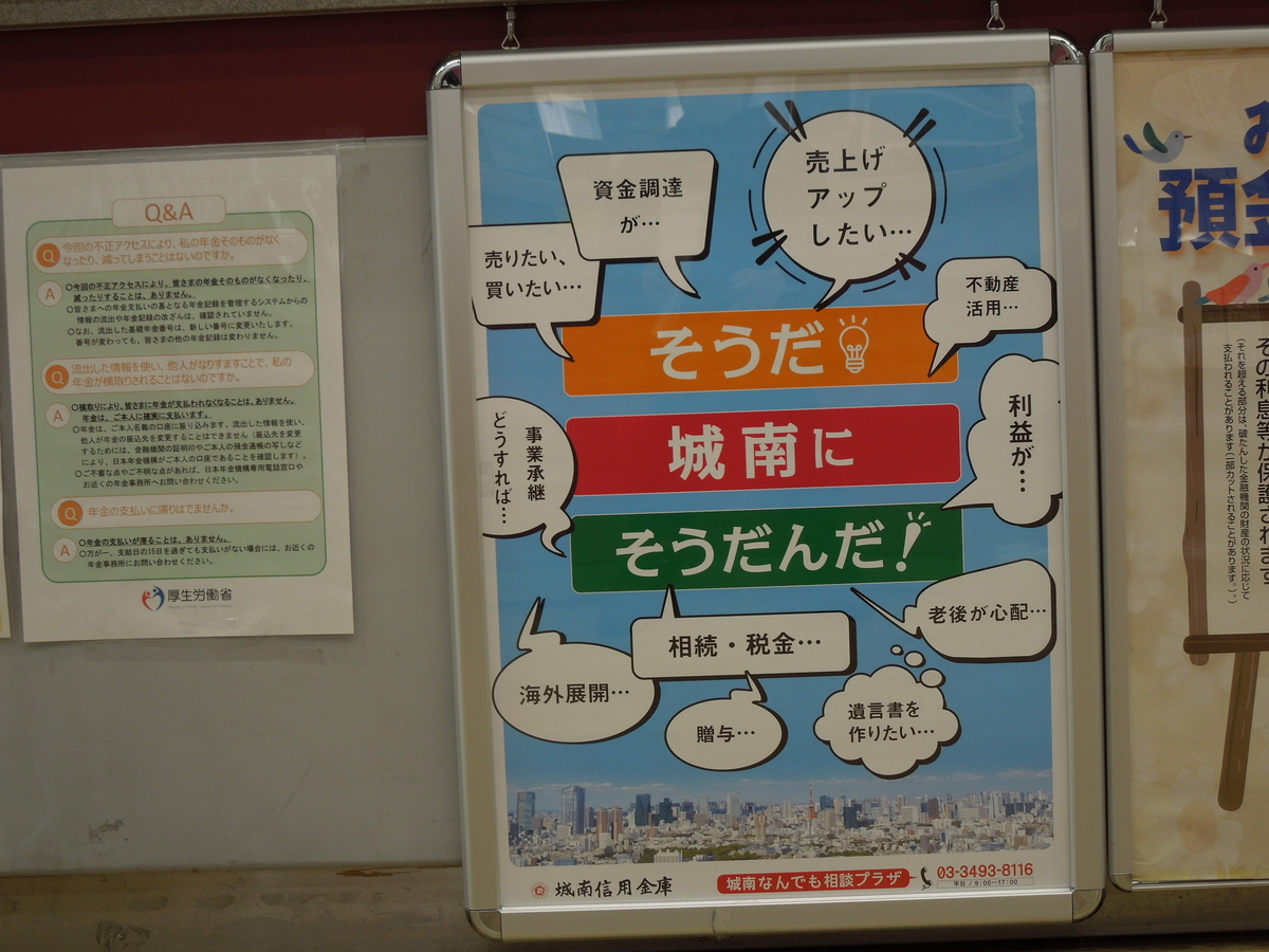 f:id:Ikegamiblog_tokyo:20200407212756j:plain