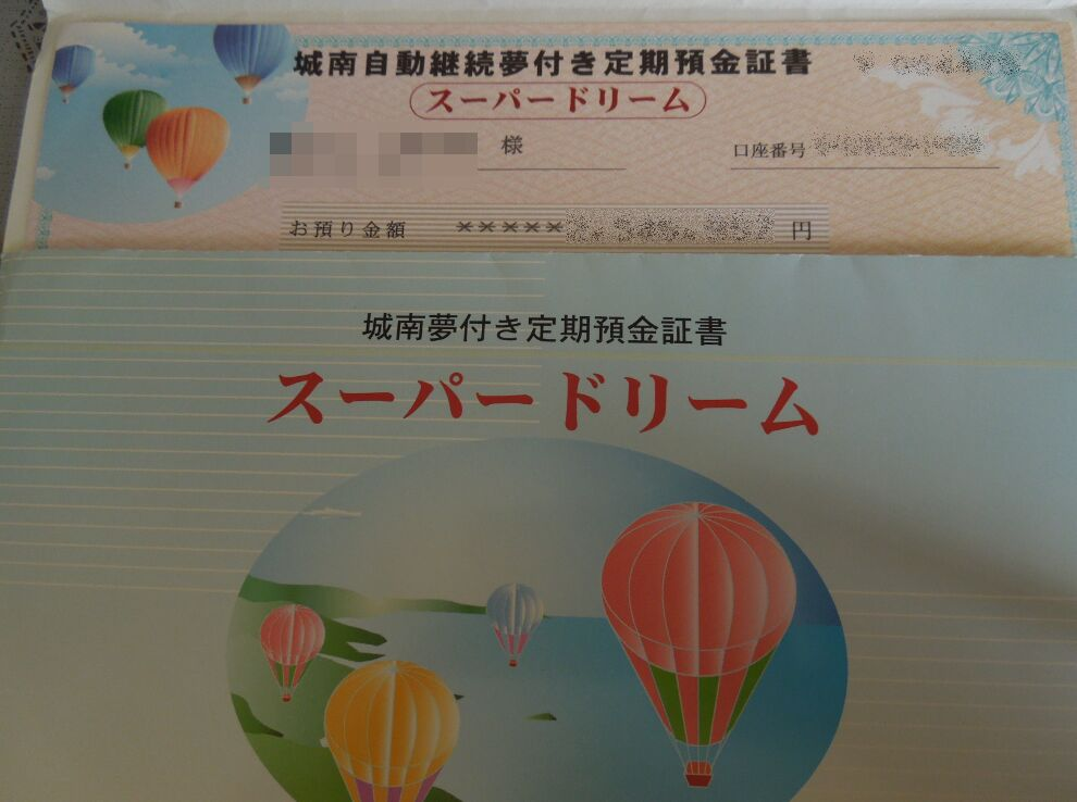 f:id:Ikegamiblog_tokyo:20200407212958j:plain