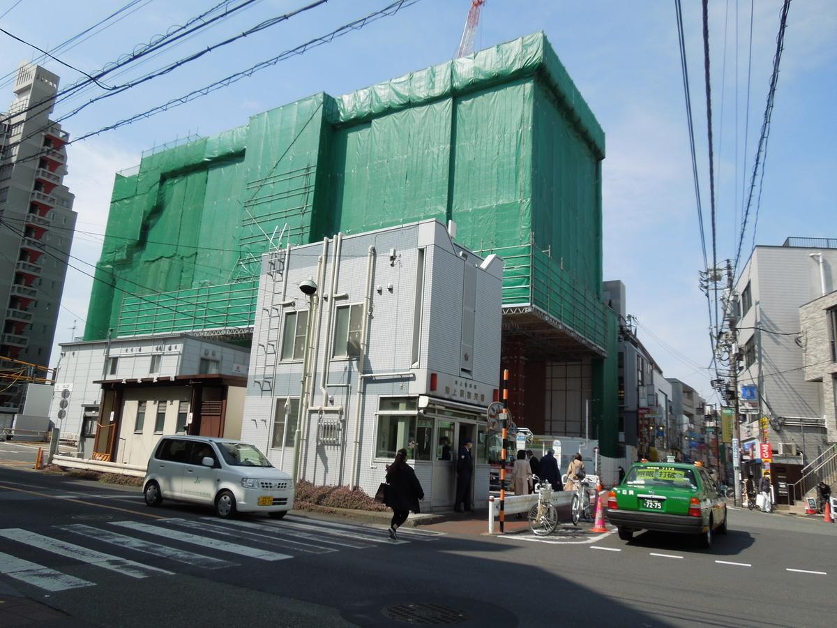 f:id:Ikegamiblog_tokyo:20200407213047j:plain