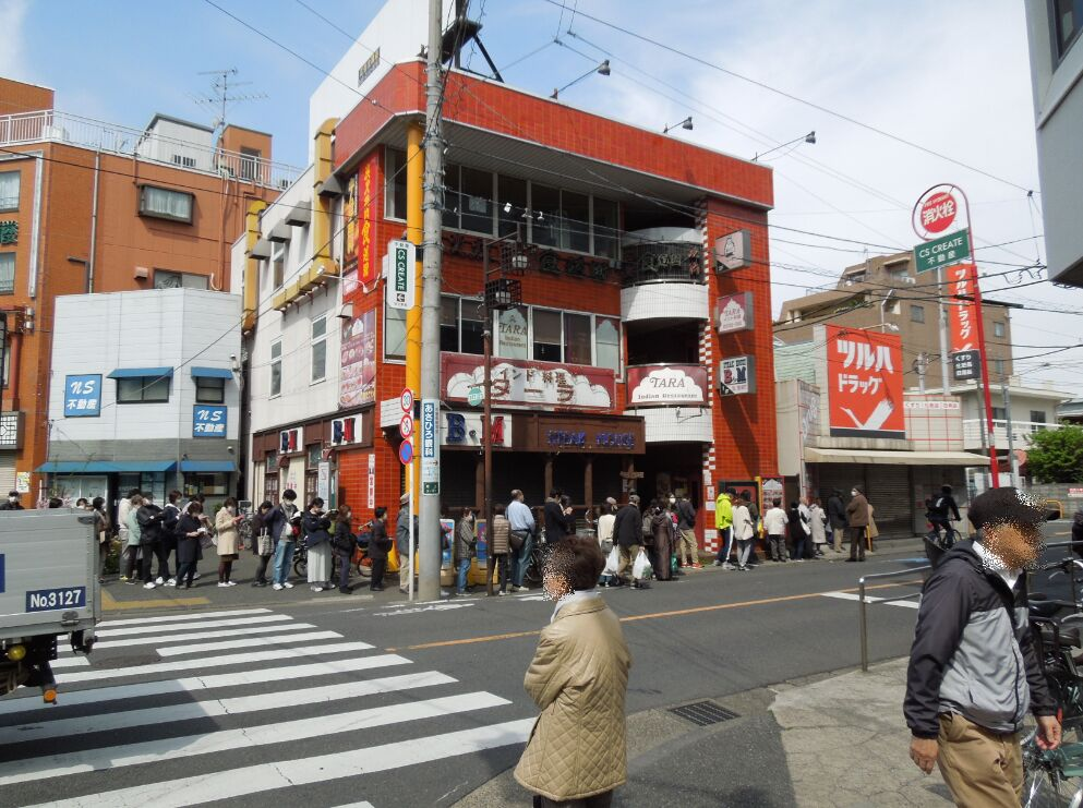 f:id:Ikegamiblog_tokyo:20200407213306j:plain