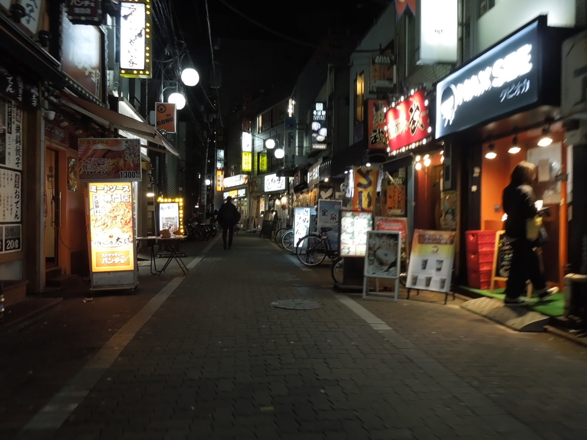 f:id:Ikegamiblog_tokyo:20200411193042j:plain