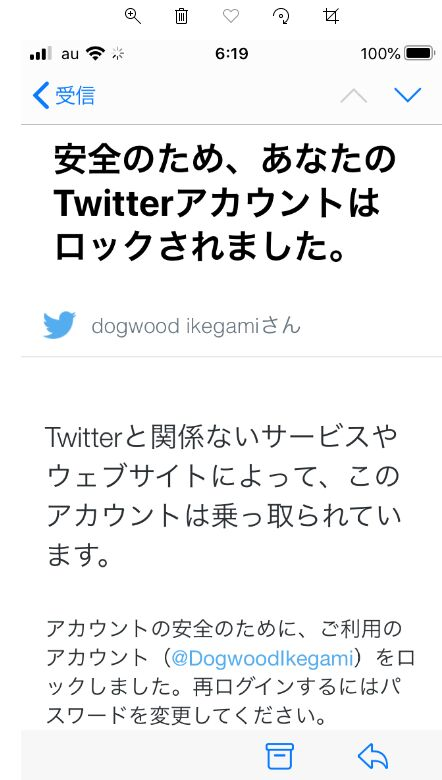 f:id:Ikegamiblog_tokyo:20200412212632j:plain
