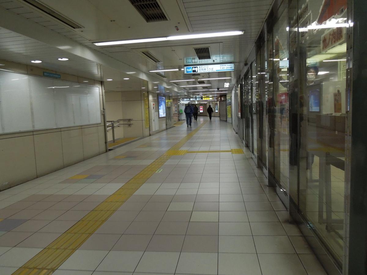 f:id:Ikegamiblog_tokyo:20200414205026j:plain