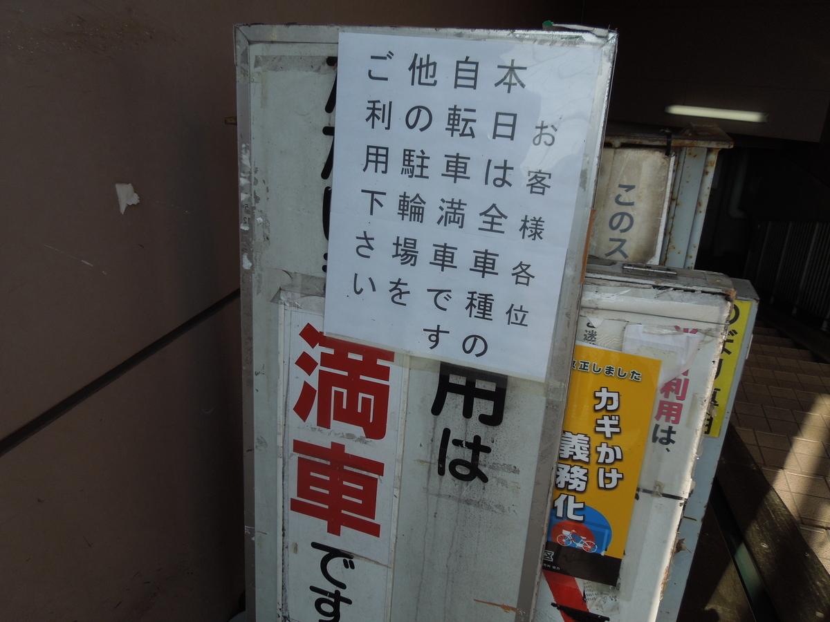 f:id:Ikegamiblog_tokyo:20200415155135j:plain