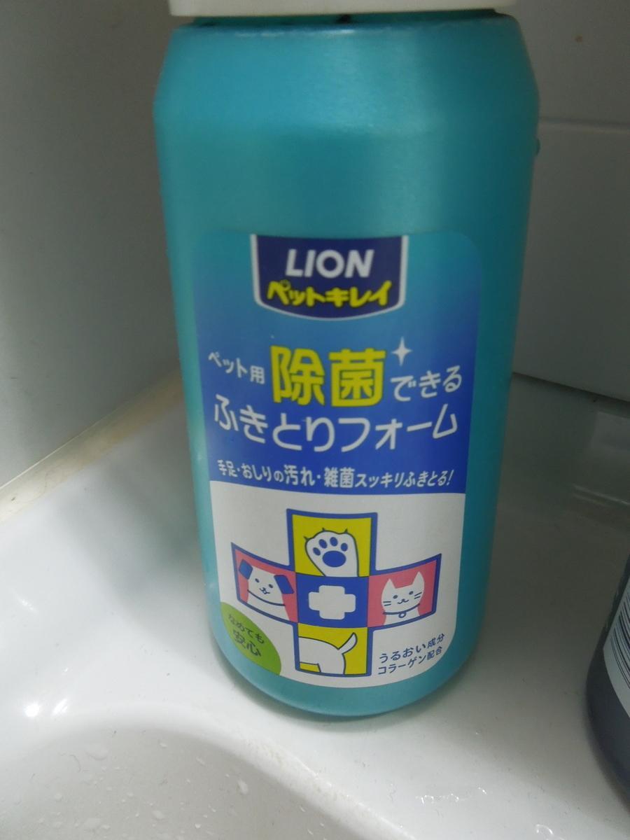 f:id:Ikegamiblog_tokyo:20200416102449j:plain
