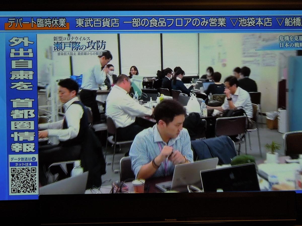f:id:Ikegamiblog_tokyo:20200416103716j:plain