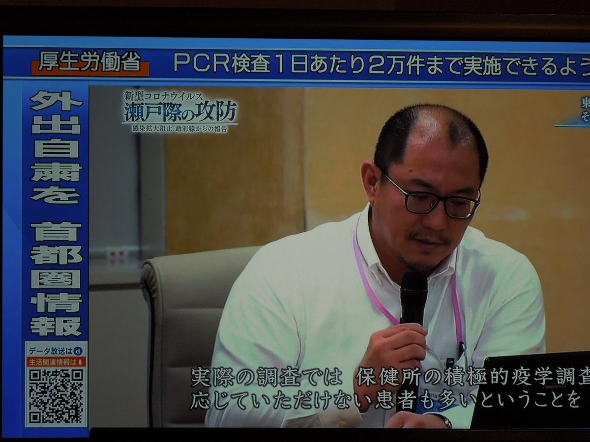 f:id:Ikegamiblog_tokyo:20200416103758j:plain