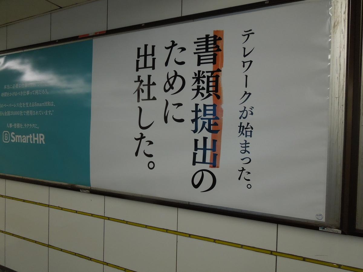 f:id:Ikegamiblog_tokyo:20200419223028j:plain