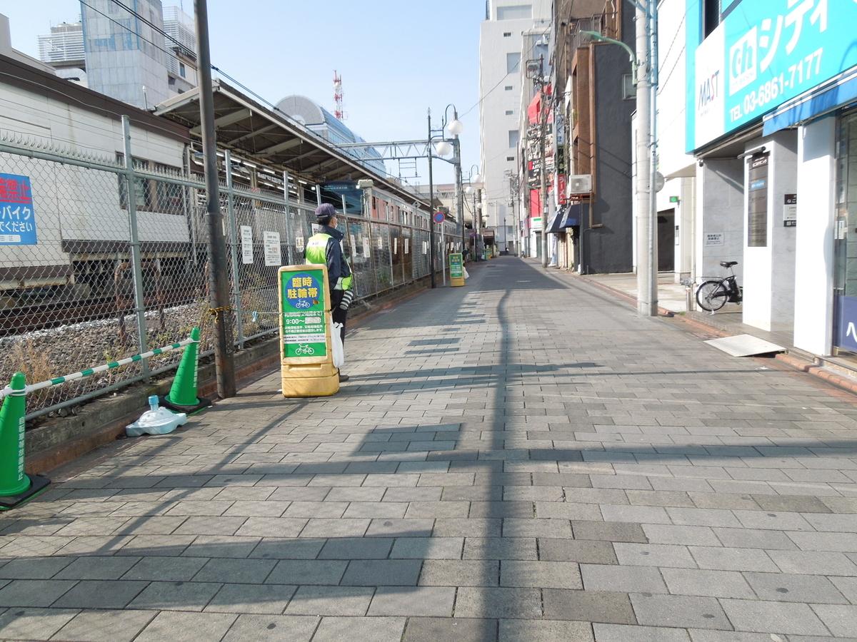 f:id:Ikegamiblog_tokyo:20200419224002j:plain