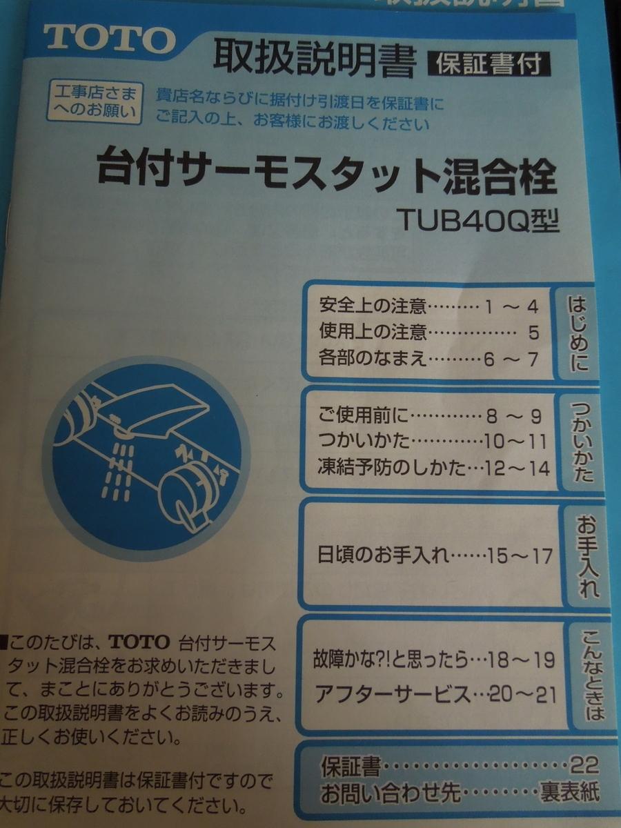 f:id:Ikegamiblog_tokyo:20200420130358j:plain