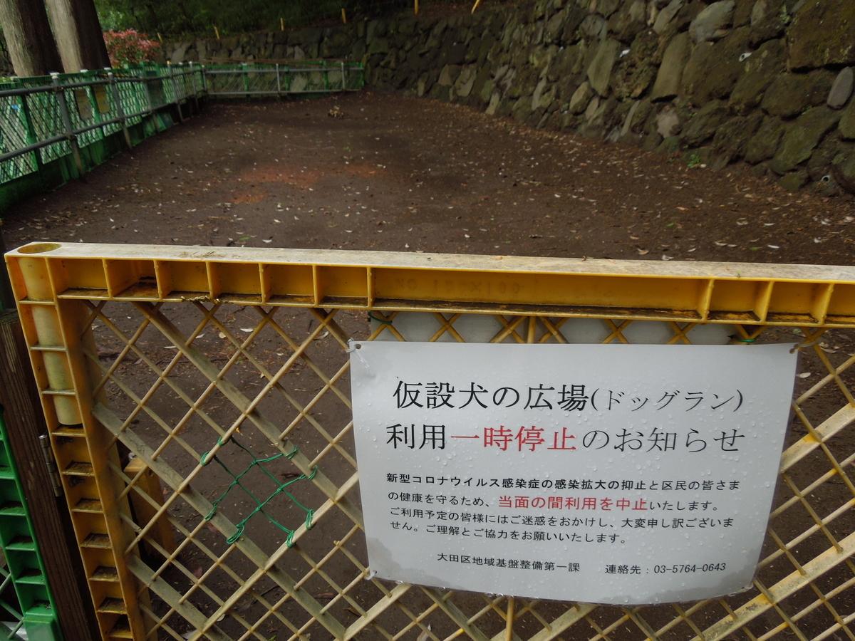 f:id:Ikegamiblog_tokyo:20200421160800j:plain