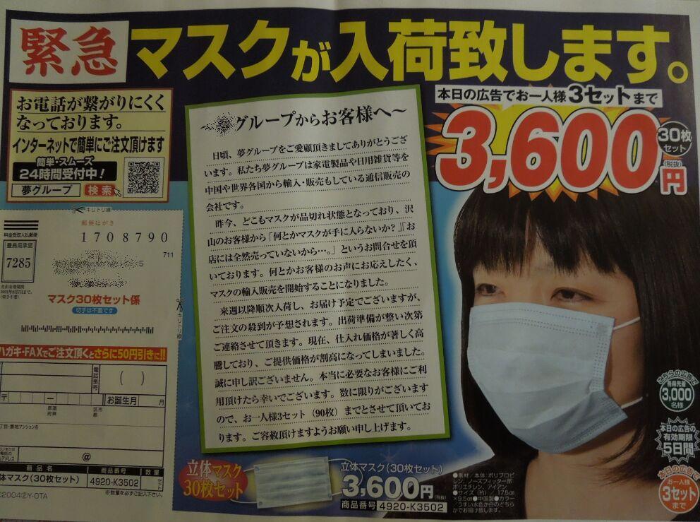 f:id:Ikegamiblog_tokyo:20200425125429j:plain
