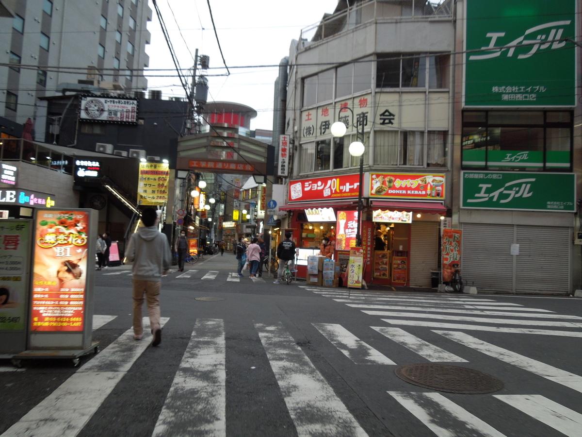 f:id:Ikegamiblog_tokyo:20200427210623j:plain