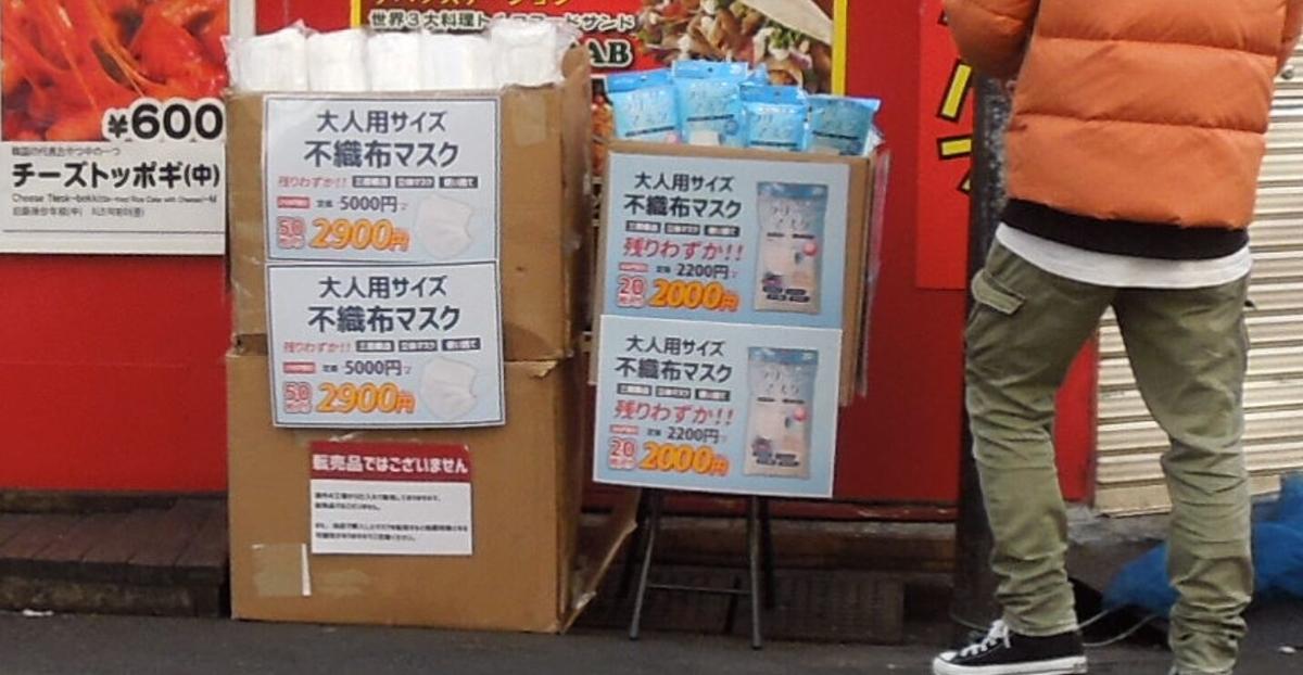 f:id:Ikegamiblog_tokyo:20200427212811j:plain