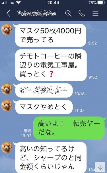 f:id:Ikegamiblog_tokyo:20200427215101j:plain