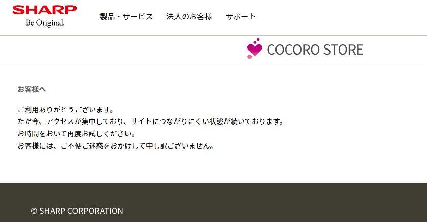 f:id:Ikegamiblog_tokyo:20200427215842j:plain