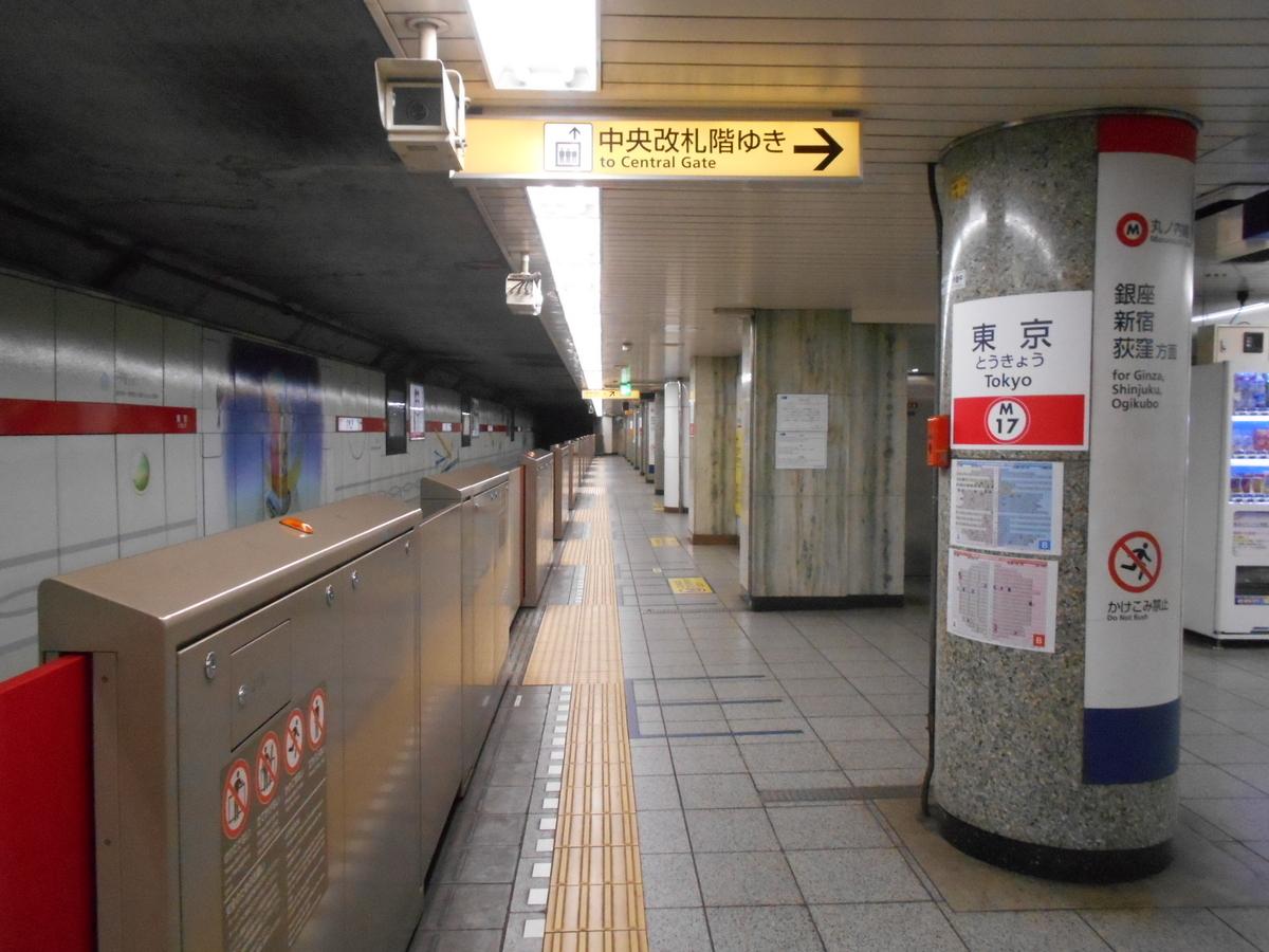 f:id:Ikegamiblog_tokyo:20200430125239j:plain
