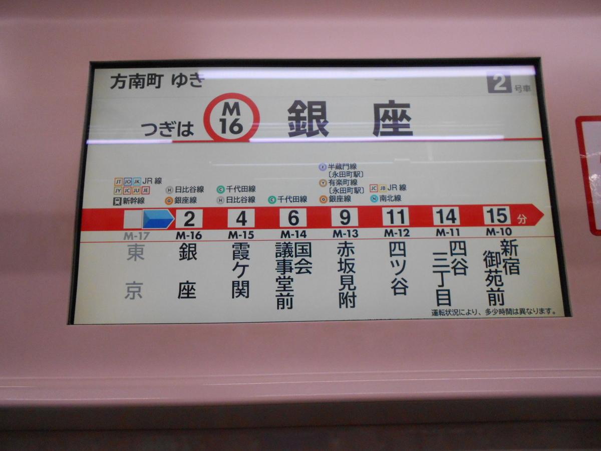 f:id:Ikegamiblog_tokyo:20200430125306j:plain