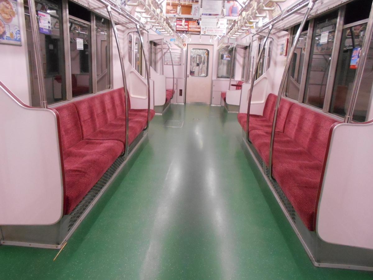 f:id:Ikegamiblog_tokyo:20200430125355j:plain