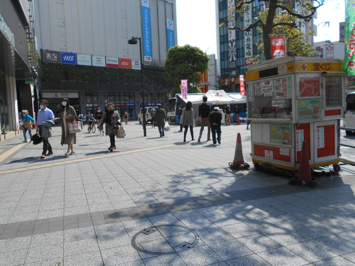 f:id:Ikegamiblog_tokyo:20200430125445j:plain