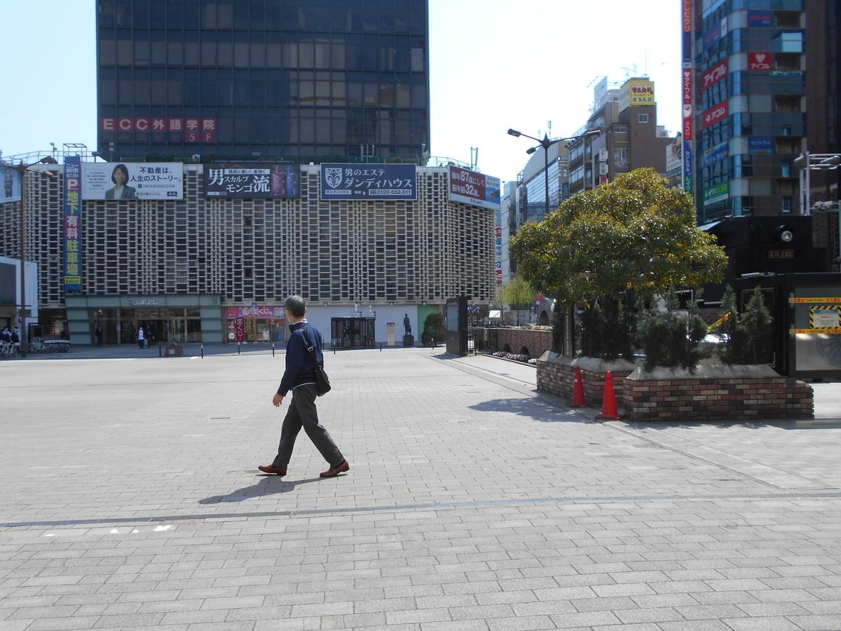 f:id:Ikegamiblog_tokyo:20200430125508j:plain