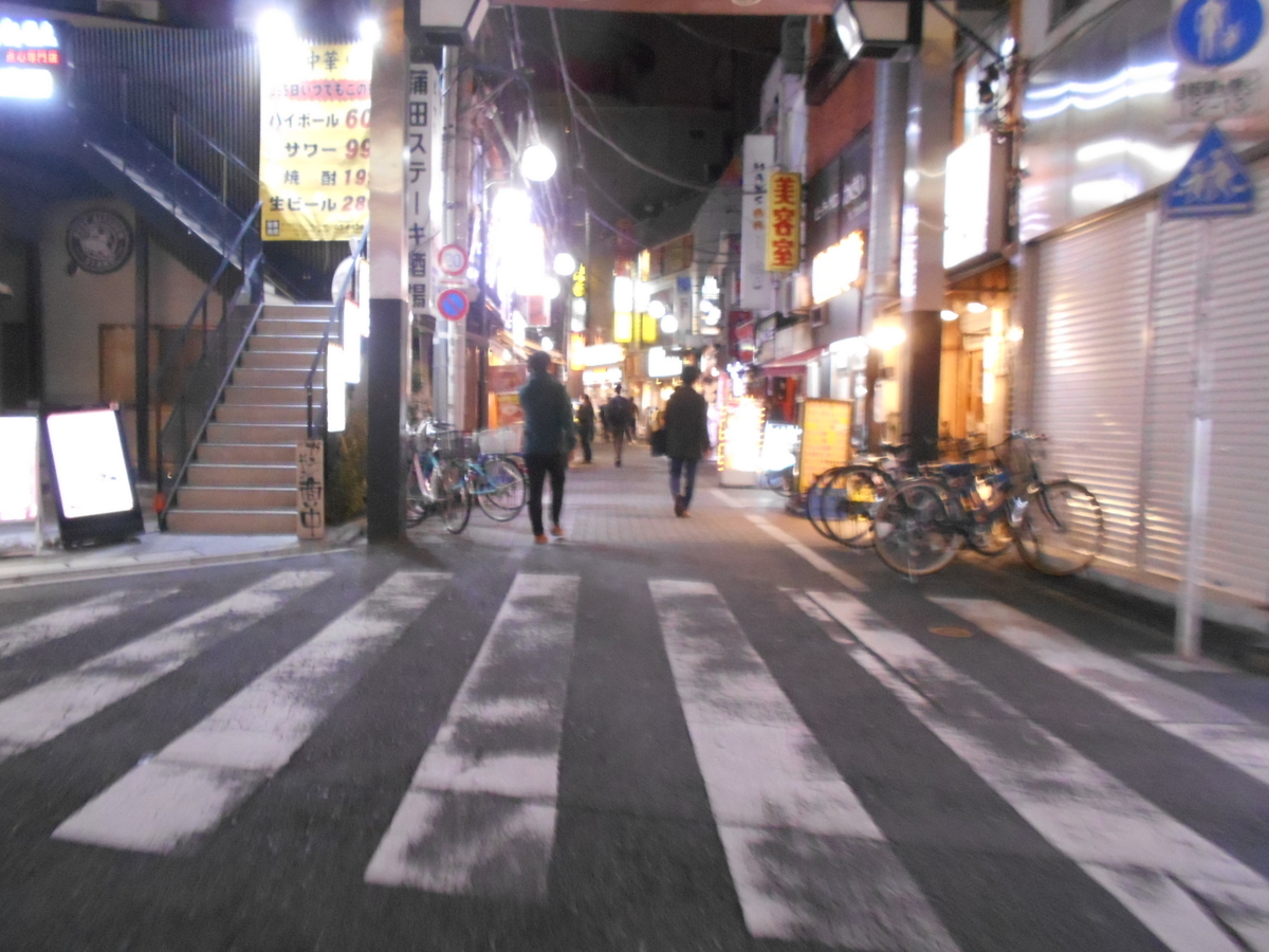 f:id:Ikegamiblog_tokyo:20200430150926j:plain