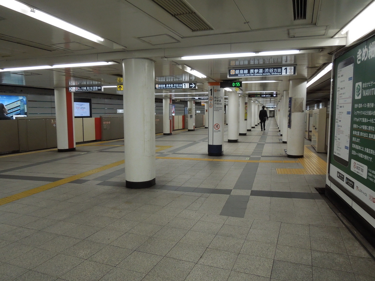 f:id:Ikegamiblog_tokyo:20200430151500j:plain