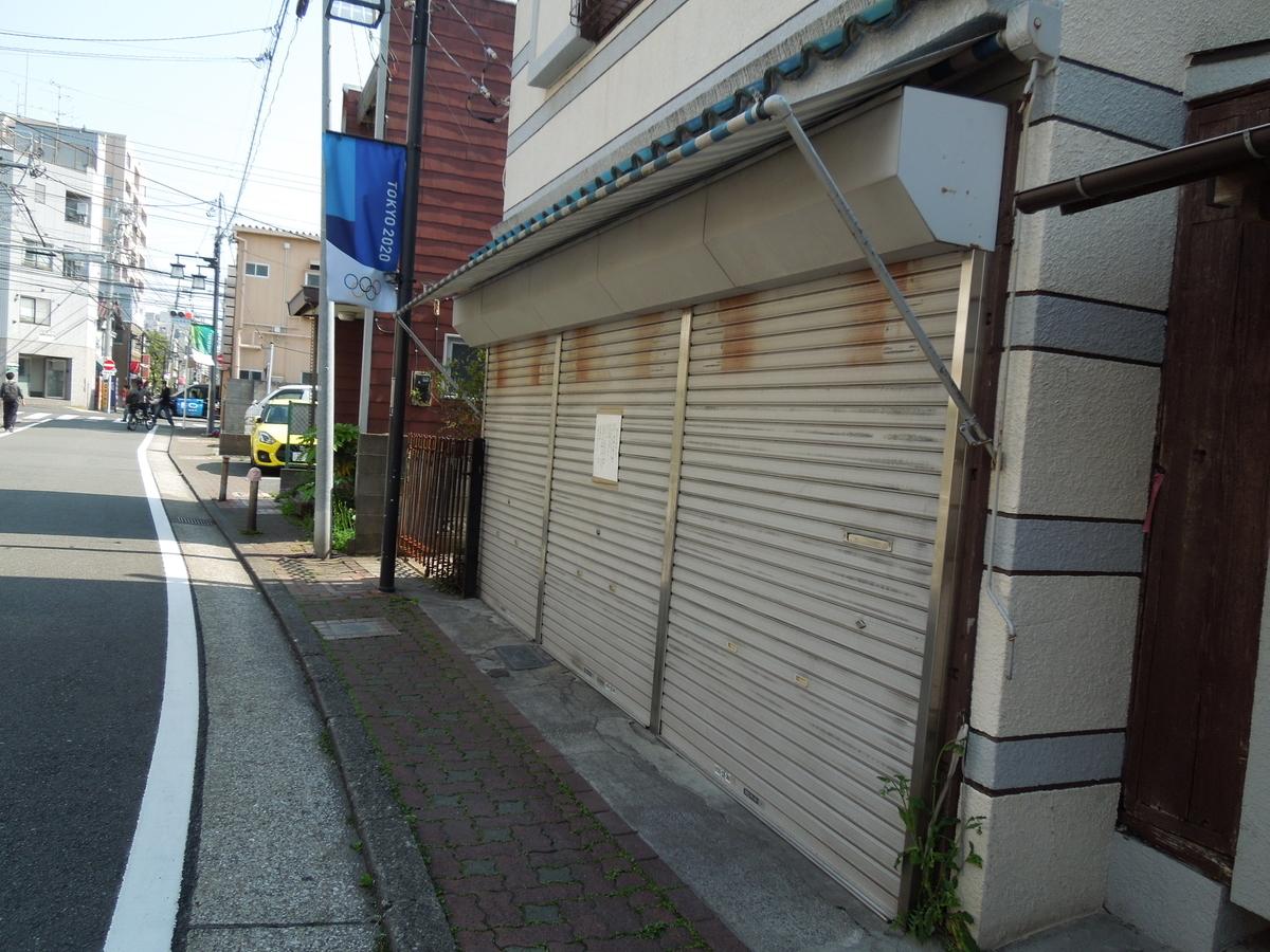 f:id:Ikegamiblog_tokyo:20200501124457j:plain