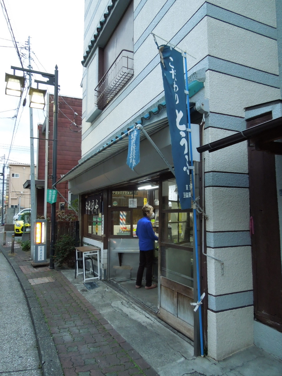 f:id:Ikegamiblog_tokyo:20200501124911j:plain