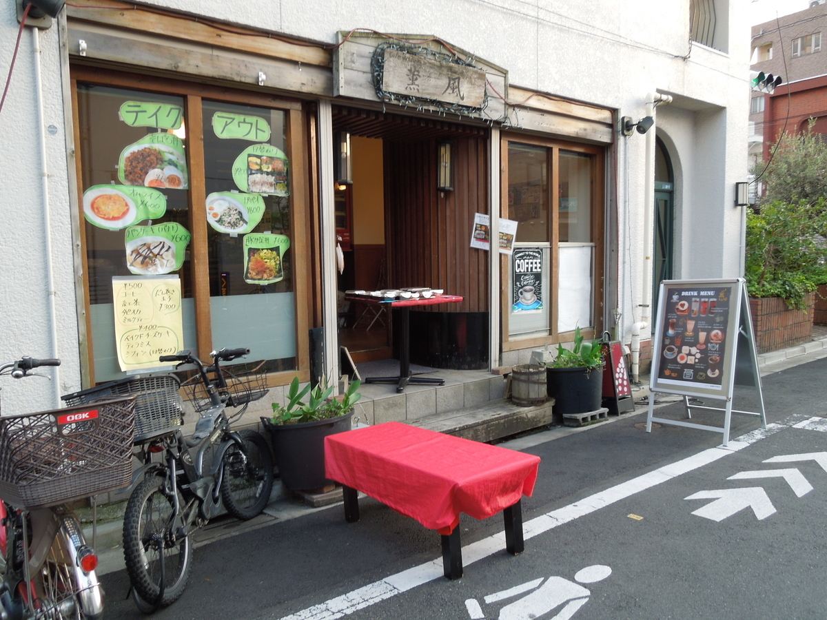 f:id:Ikegamiblog_tokyo:20200501202222j:plain