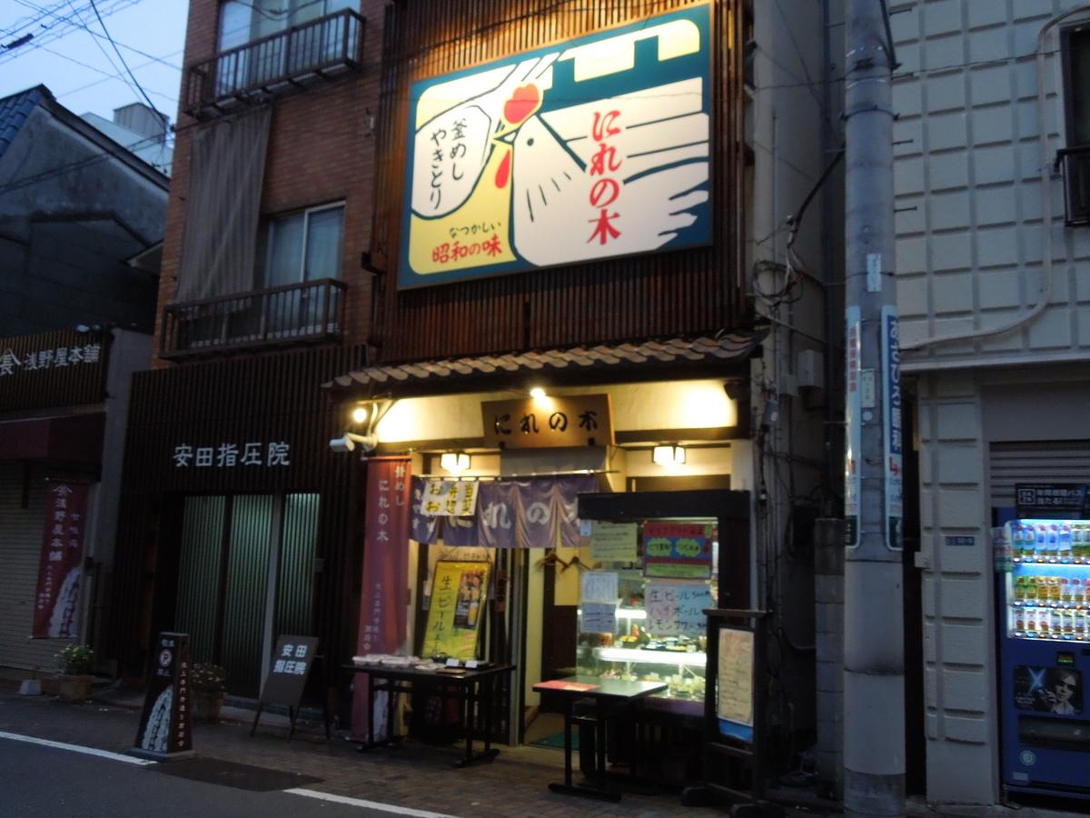 f:id:Ikegamiblog_tokyo:20200504201026j:plain
