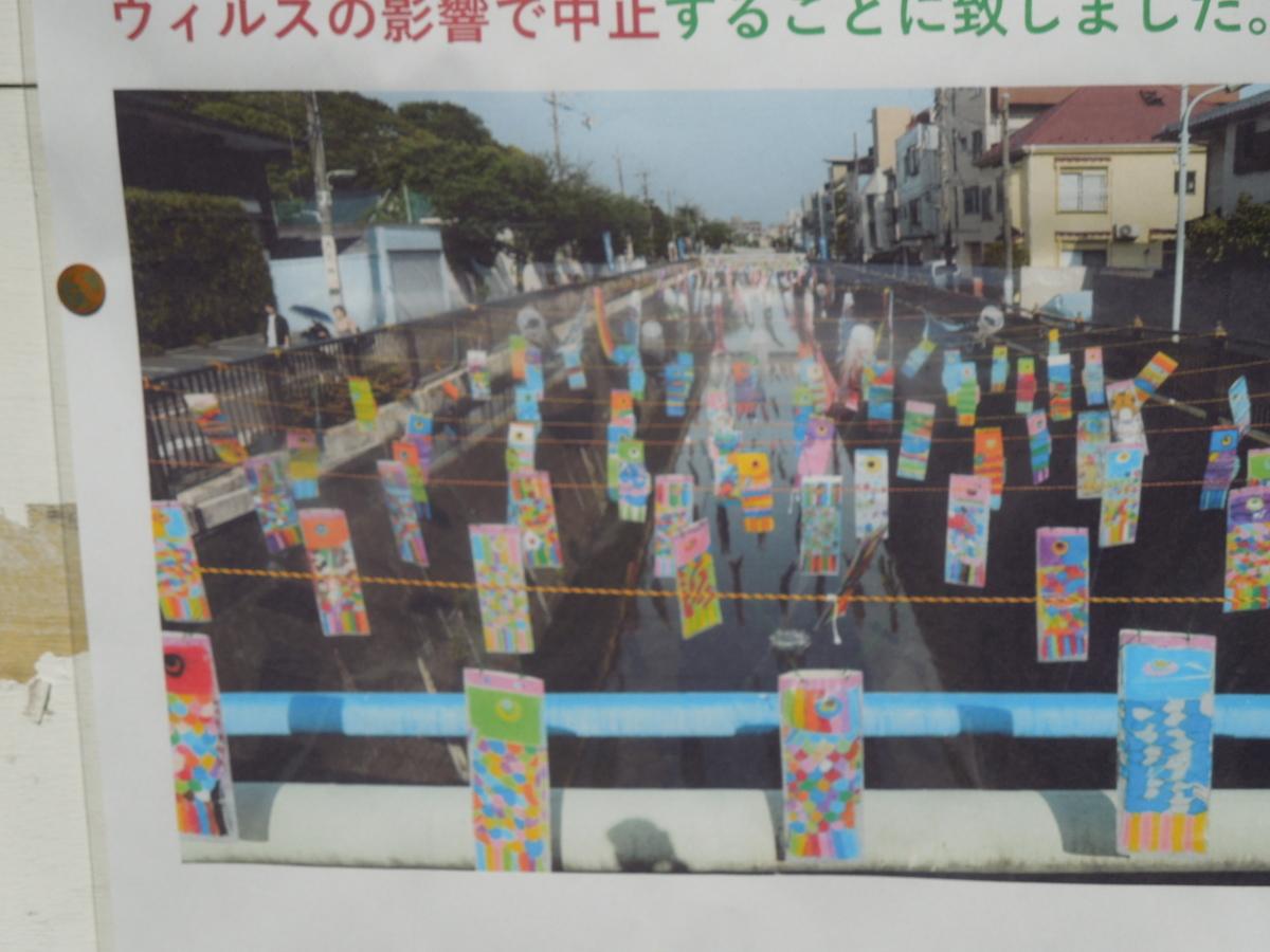 f:id:Ikegamiblog_tokyo:20200504221827j:plain