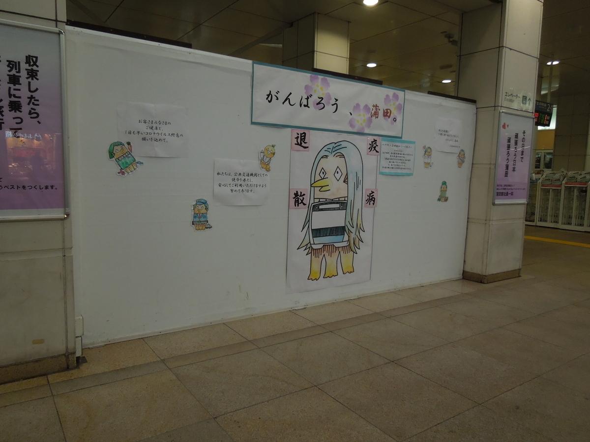 f:id:Ikegamiblog_tokyo:20200507212552j:plain