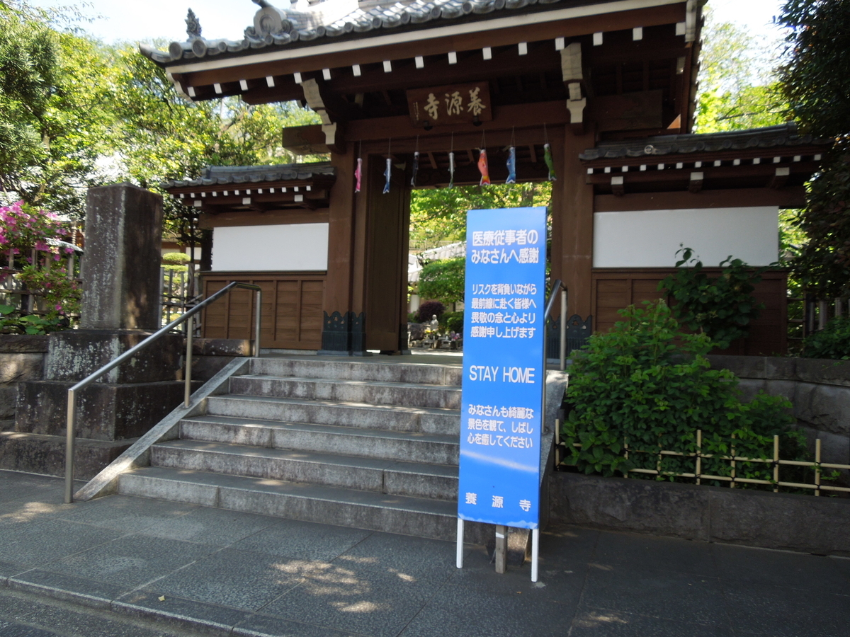 f:id:Ikegamiblog_tokyo:20200508222308j:plain