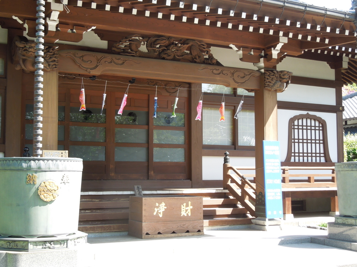 f:id:Ikegamiblog_tokyo:20200508222537j:plain