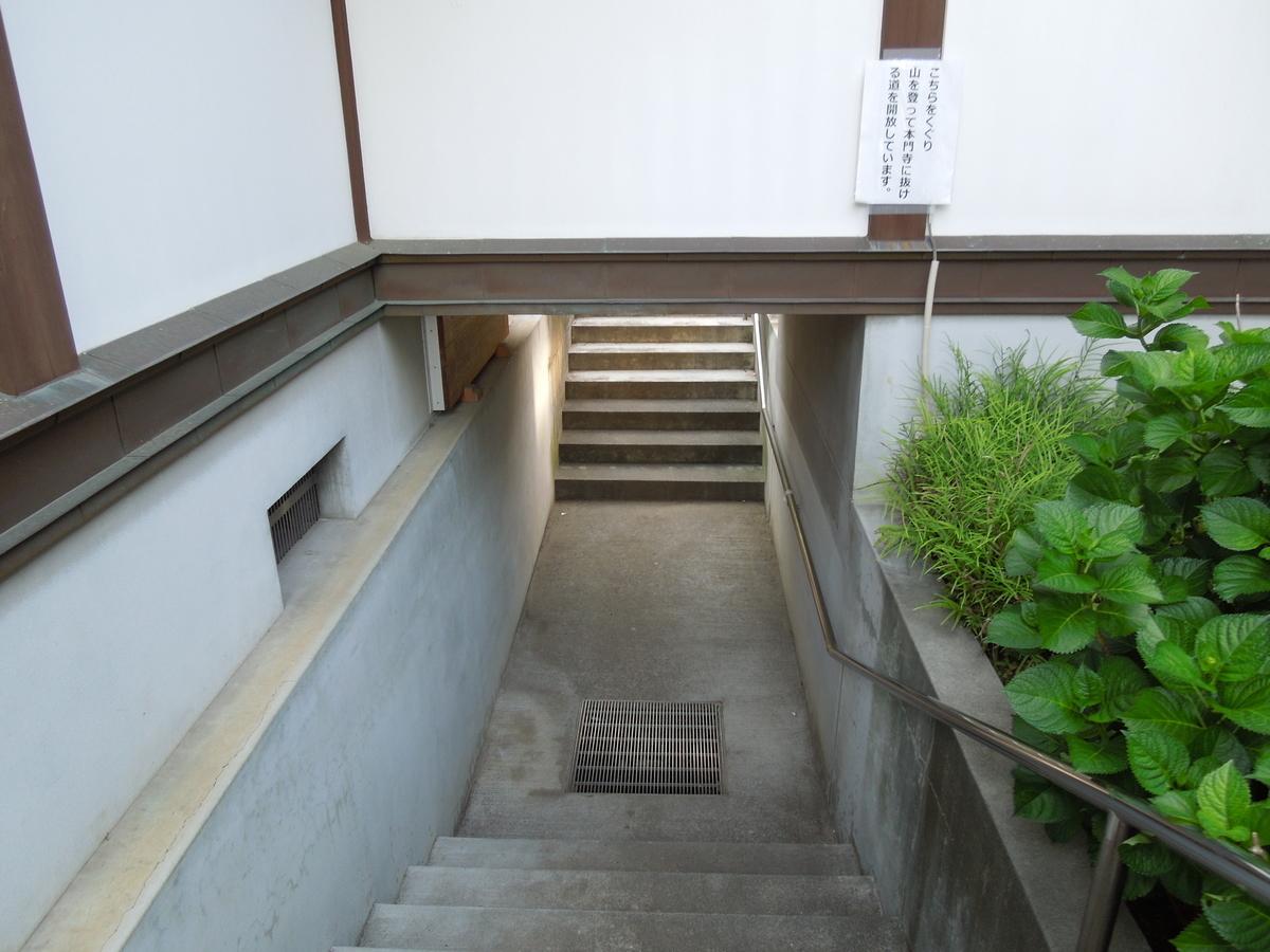 f:id:Ikegamiblog_tokyo:20200508223334j:plain