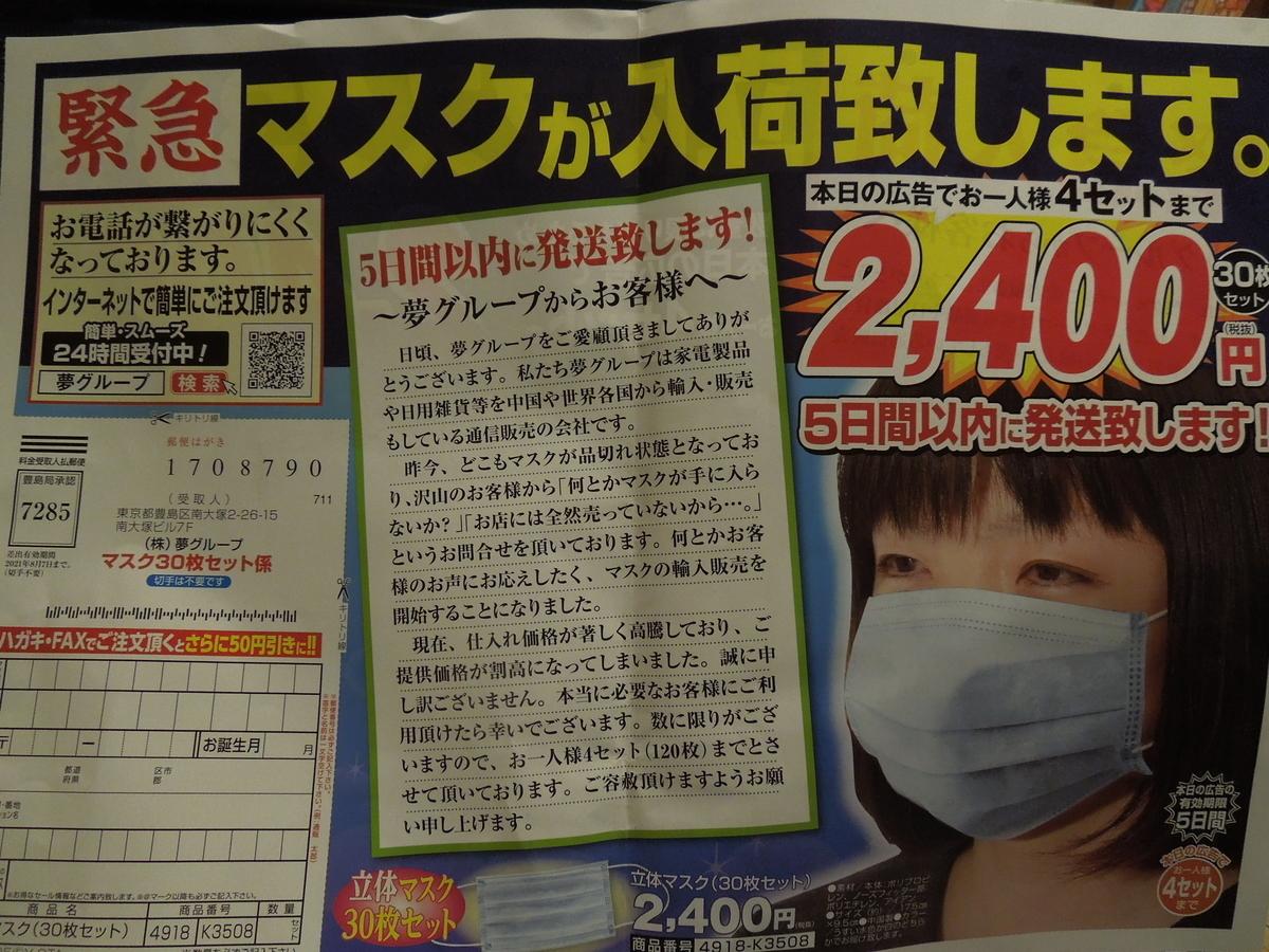 f:id:Ikegamiblog_tokyo:20200510201120j:plain