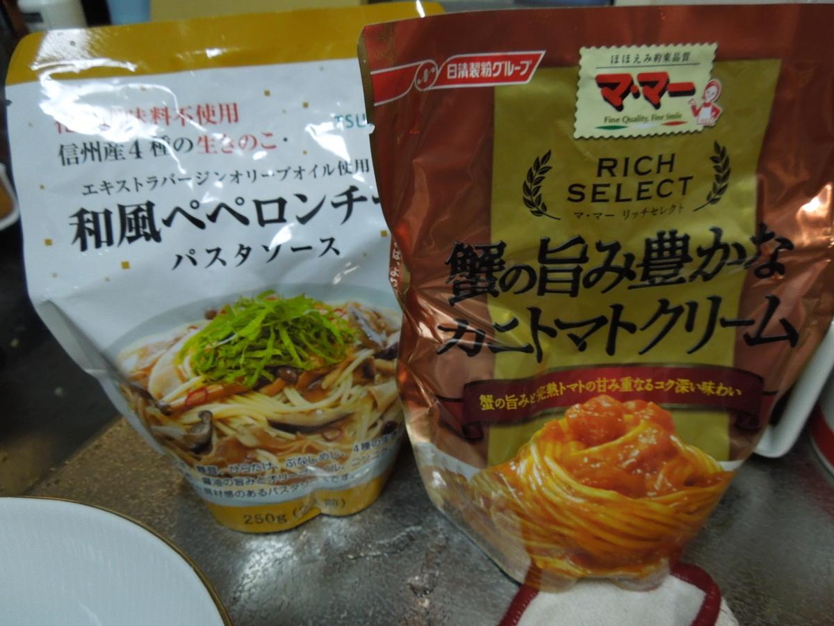 f:id:Ikegamiblog_tokyo:20200520214012j:plain