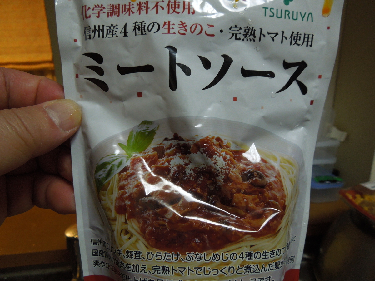 f:id:Ikegamiblog_tokyo:20200520214258j:plain
